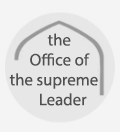 The Office of the supreme Leader